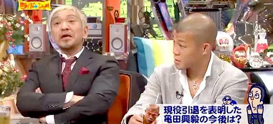 ワイドナショー画像 引退した亀田興毅が従兄弟がボクサーであること明かし松本人志が驚きの表情 2015年10月25日