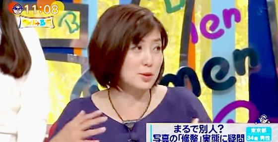 ワイドナショー画像 佐々木恭子アナ「画像加工をしてくれるならすごいグラマーにして欲しい」 2015年10月25日