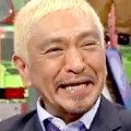 ワイドナショー画像 松本人志「ちょっと間違ったらジャニーズにいた。ボタンの掛け違いで吉本になった」 2015年11月1日