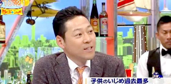 ワイドナショー画像 東野幸治 いじめの認知件数が過去最多となるも基準が変わったためと判断 2015年11月1日