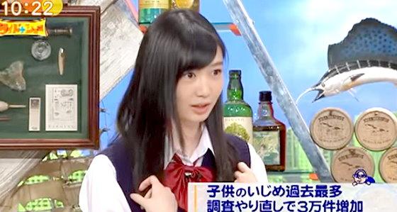 ワイドナショー画像 ワイドナ現役高校生の岡本夏美がいじめについて「1対1ならケンカでいじめではない」と自らの体験を元に意見 2015年11月1日