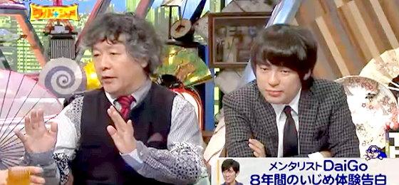 ワイドナショー画像 茂木健一郎「転校でも不登校でもいいから、いじめられてる時はその場から逃げることをお勧めしたい」 2015年11月1日