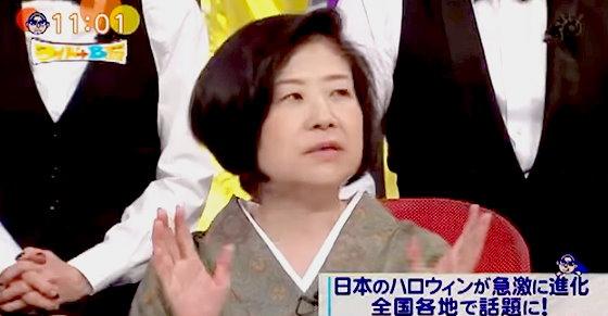 ワイドナショー画像 山口恵以子 ハロウィンイベントの様子を話すうち興奮してだんだんタメ口なる 2015年11月1日