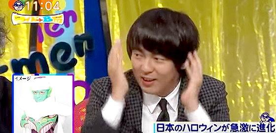 ワイドナショー画像 ウーマンラッシュアワー村本大輔 ハロウィンの夜に渋谷交番でうなだれるピッコロ大魔王の仮装男に遭遇 2015年11月1日