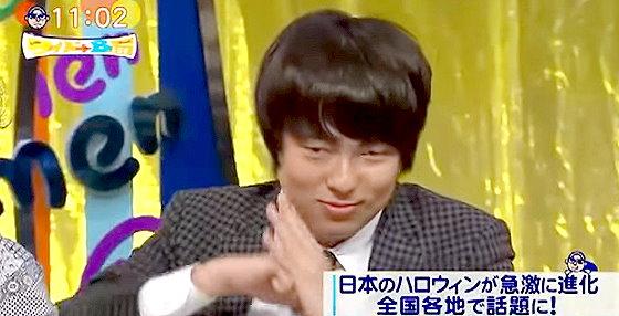ワイドナショー画像 ウーマンラッシュアワー村本大輔 マリオ姿の男にカートで追いかけられたエピソードを紹介 2015年11月1日