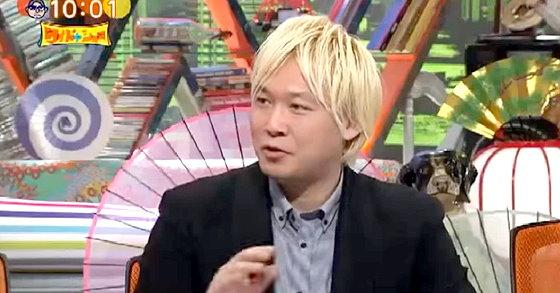 ワイドナショー画像 ITジャーナリストんお津田大介が盟友の古市憲寿に「一緒に飲み行くことはまずない」 2015年4月12日