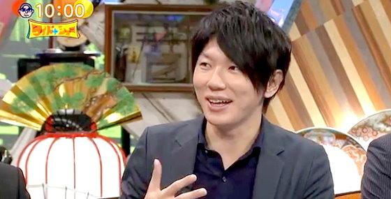 ワイドナショー画像 古市憲寿が紀里谷和明との食事会をめんどくさいという理由でキャンセル 2015年11月8日
