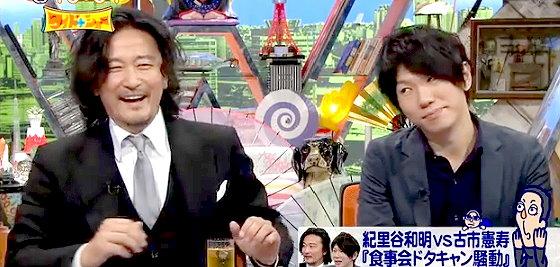 ワイドナショー画像 「そんな怖いやつじゃない」と言う紀里谷和明に古市憲寿が首を傾げる 2015年11月8日