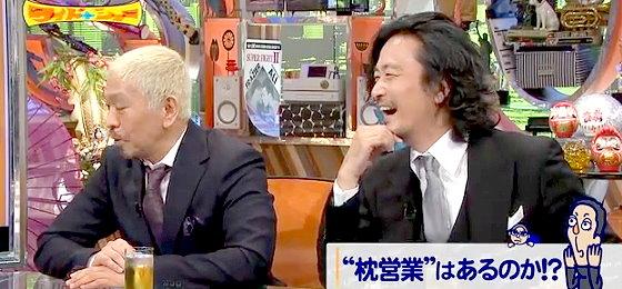 ワイドナショー画像 松本人志が女子高生の長谷川ニイナに「枕営業はある」とうそぶく 2015年11月8日