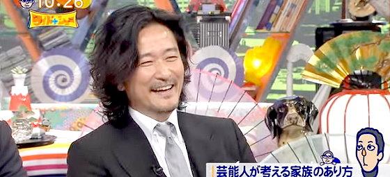 ワイドナショー画像 紀里谷和明 宇多田ヒカルとの離婚の原因を聞かれ「ネットが荒れるからやめましょう」 2015年11月8日