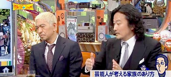 ワイドナショー画像 紀里谷和明 再婚禁止期間を法律で決めても心情的にはどうにもできないので自由にすればいい 2015年11月8日