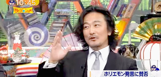 ワイドナショー画像 紀里谷和明「カメラマンや映画監督は下積みなど必要ない」 2015年11月8日