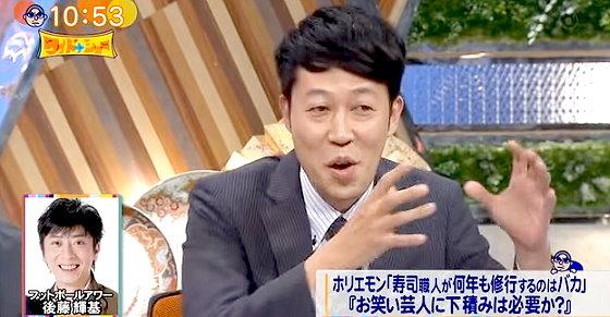 ワイドナショー画像 小籔千豊が後輩のフットボールアワー後藤の生意気っぷりを大いに楽しんだエピソードを披露 2015年11月8日