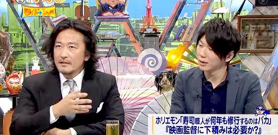 ワイドナショー画像 紀里谷和明「何年も修行することも評価できるがそれに胡座をかくのは良くない」 2015年11月8日