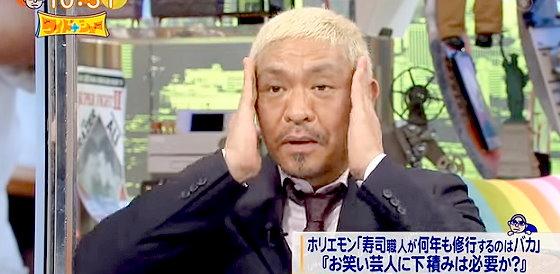 ワイドナショー画像 松本人志「僕はやっぱり天才なのでね」 2015年11月8日