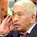ワイドナショー画像 松本人志 岸和田のイレブンスリーはだんじり祭のように正式なイベントとして認めてしまえばいい 2015年11月8日