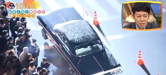 ワイドナショー画像 毎年11月3日に行われる大阪岸和田のイレブンスリーに改造車が集結 2015年11月8日