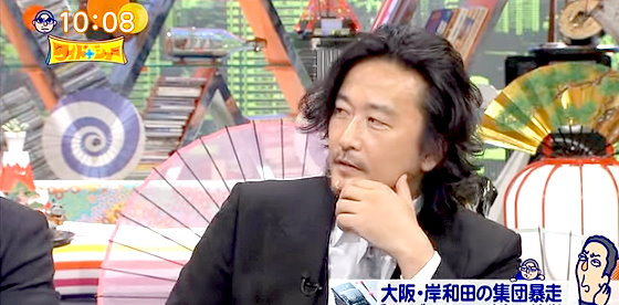 ワイドナショー画像 紀里谷和明 日本では若者文化を制限しておきながら経済発展だの少子化対策たの言うのは矛盾してる 2015年11月8日