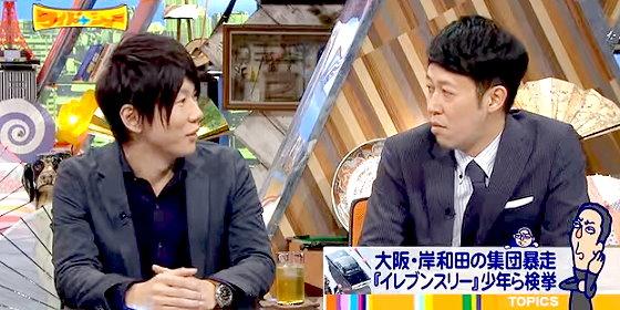 ワイドナショー画像 古市憲寿「すごいつまんないこと言ってましたね、今」 小籔千豊「えっ?」 2015年11月8日