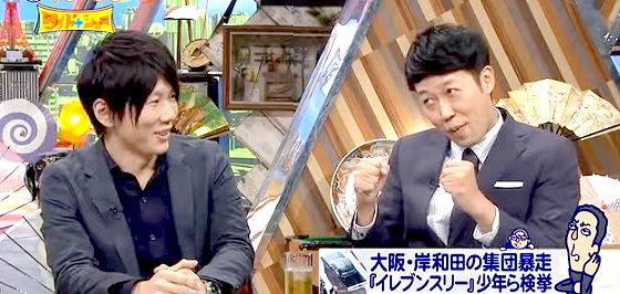 ワイドナショー画像 小籔千豊が古市憲寿に面白いと言われガッツポーズ 2015年11月8日