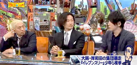 ワイドナショー画像 古市憲寿「今でも群馬とか行けば暴走族はいる」 松本人志「そこ群馬ってはっきり言うねや」 2015年11月8日