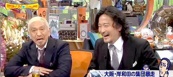 ワイドナショー画像 15歳で単身渡米した紀里谷和明監督に松本人志「ハートがちょっとおかしい」 2015年11月8日