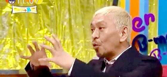 ワイドナショー画像 試合中のサッカーボールにプロジェクションマッピングで広告を表示できるシステムに松本人志が「蹴る時に気使う」 2015年11月8日