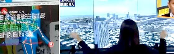 ワイドナショー画像 身体の形をキネクトセンサーで読み取って神戸の街を鳥のように飛べるシステム 2015年11月8日