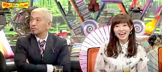 ワイドナショー画像 女子高生の岡本夏美に松本人志「そろそろ隣の席に」 指原莉乃びっくり 2015年11月15日