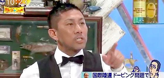 ワイドナショー画像 松本人志「ドーピングも?」 前園真聖「も、はおかしいでしょ」 2015年11月15日