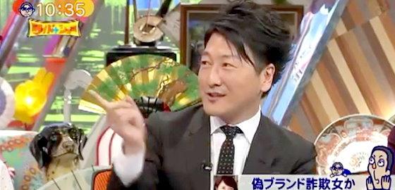 ワイドナショー画像 山崎夕貴アナウンサー 堀潤 ばびろんまつこの逮捕で注目された「港区女子」というキーワード 2015年11月15日