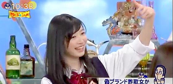 ワイドナショー画像 ワイドナ現役高校生の岡本夏美 ばびろんまつこのツイッター画像は光を探して撮ってる詐欺写真 2015年11月15日