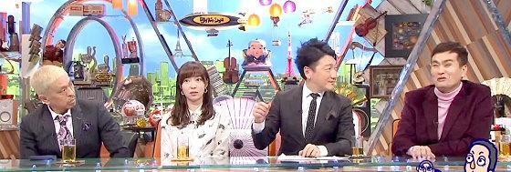 ワイドナショー画像 松本人志 指原莉乃 堀潤 石原良純 横並び 2015年11月15日
