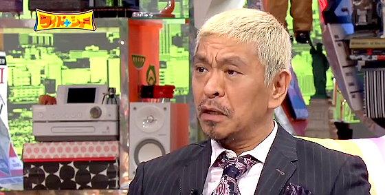 ワイドナショー画像 松本人志「ダメよダメダメは今年の流行語大賞に選ばれなかった。2年連続の流行語が出てきて欲しい」 2015年11月15日