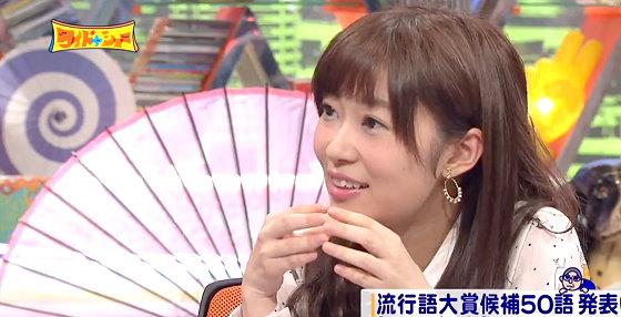 ワイドナショー画像 指原莉乃 五郎丸選手のルーティンに影響されて指原が始めたのは「Tバックを穿くこと」 2015年11月15日