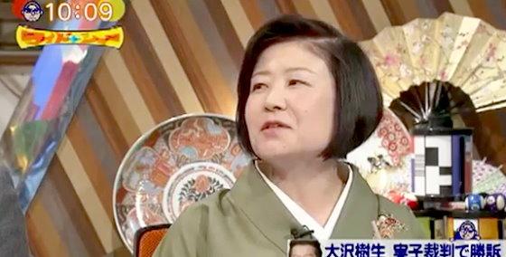 ワイドナショー画像 山口恵以子が「喜多嶋舞さんが悪い」とバッサリ 2015年11月22日