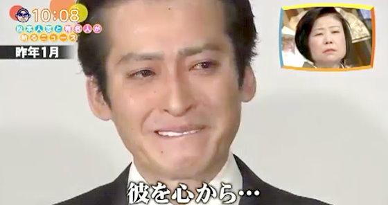 ワイドナショー画像 記者会見で涙ぐむ大沢樹生 2015年11月22日