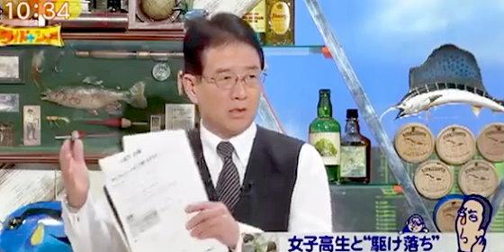 ワイドナショー画像 犬塚浩弁護士 青少年保護条例に反しなくても親の意思で誘拐罪になることがある 2015年11月22日