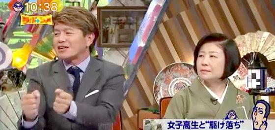 ワイドナショー画像 ヒロミ「ニュースが出会い系サイトの宣伝になってしまっている」 2015年11月22日