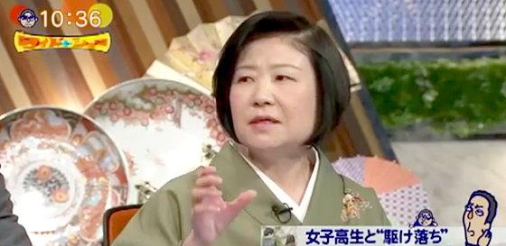 ワイドナショー画像 山口恵以子「駆け落ちした女子高生は家にいるのが嫌で寂しかったのではないか」 2015年11月22日