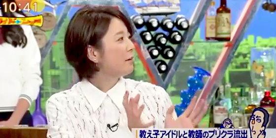ワイドナショー画像 秋元優里アナウンサー「子どもがすべきでないことは親になるとわかる」 2015年11月22日
