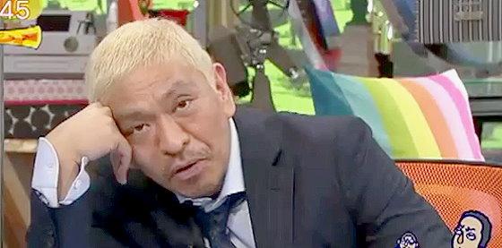 ワイドナショー画像 松本人志 いつまでも続く長嶋一茂の話にちょっとうんざり 2015年11月22日