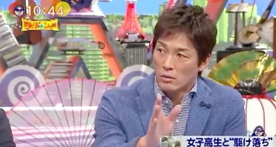 ワイドナショー画像 長嶋一茂 未成年と付き合うならまず親にしっかり説明を 2015年11月22日