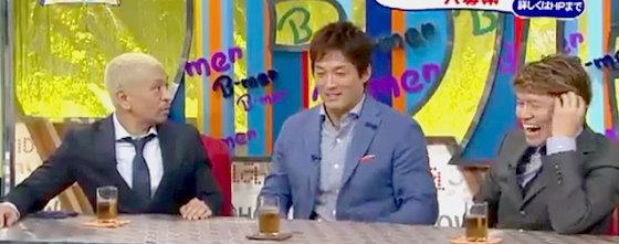 ワイドナショー画像 充実していたという長嶋一茂のコメントに松本人志が「いやいや今日もダメでしたよ」 2015年11月22日