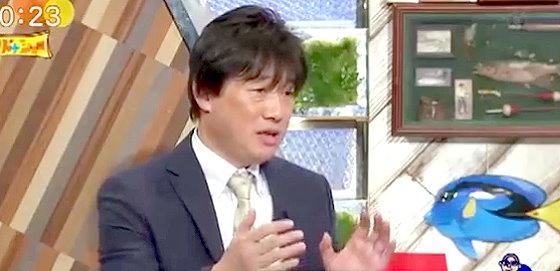 ワイドナショー画像 軍事ジャーナリストの黒井文太郎がイスラム国による報復テロを解説 2015年11月22日