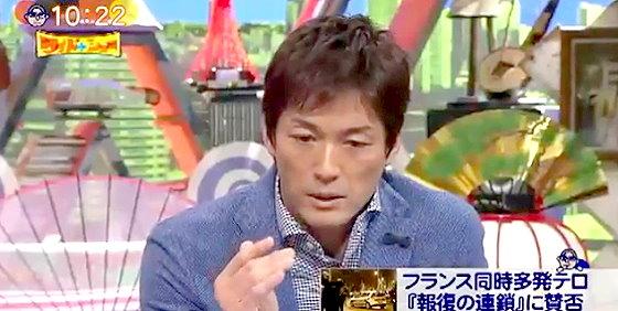 ワイドナショー画像 長嶋一茂「日本は有志連合に協力せず真の独立をすべきだ」 2015年11月22日