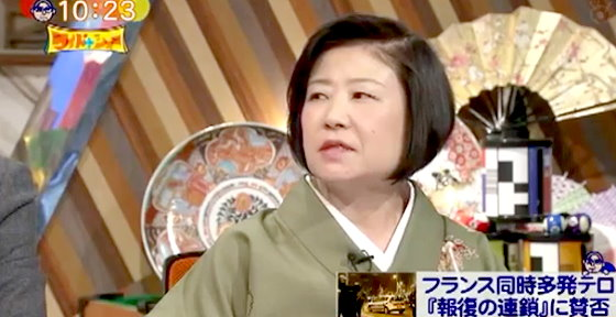 ワイドナショー画像 山口恵以子「テロを生むのは格差社会が根底にあるので日本も他人事ではない」 2015年11月22日