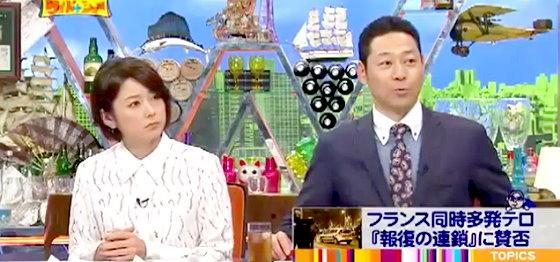 ワイドナショー画像 秋元優里アナウンサー 東野幸治 イスラム国の報復テロ 2015年11月22日