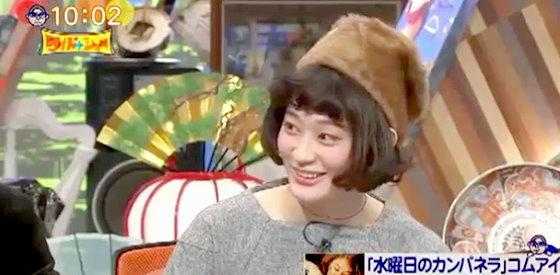 ワイドナショー画像 初登場!水曜日のカンパネラのコムアイ 2015年11月29日