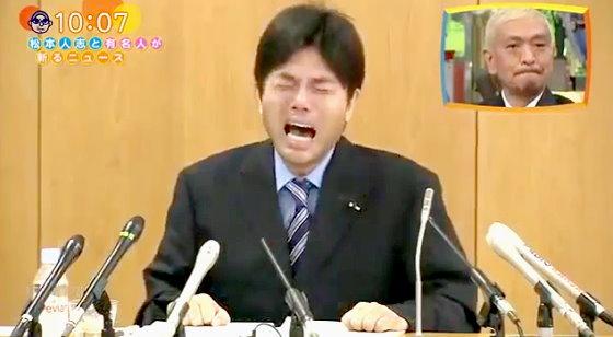 ワイドナショー画像 野々村被告の号泣会見 2015年11月29日